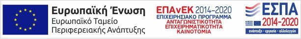 e-bannerespaE%CE%A4%CE%A0%CE%91460X60.jpg
